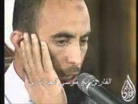 أبو موسى الجزائري