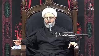 الشيخ مصطفى الموسى - بعض المعاصي تقصر العمر