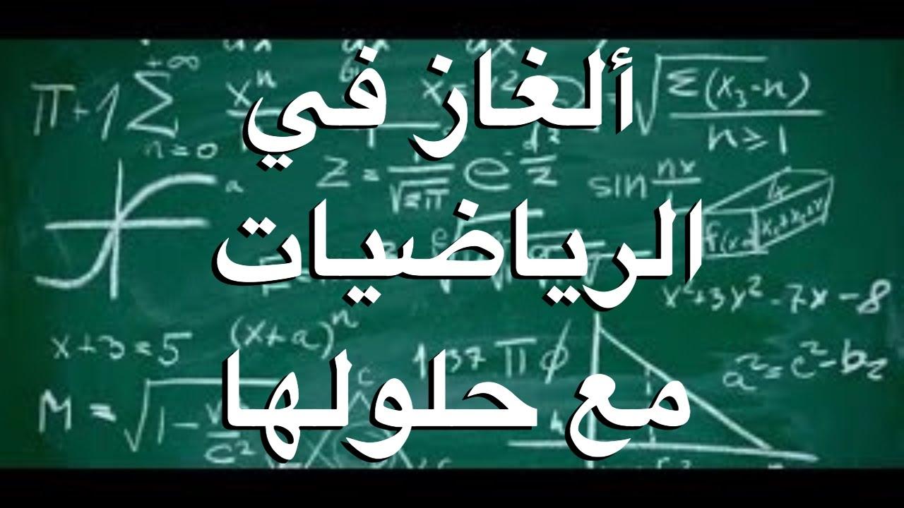 برامج رياضيات للمرحلة الابتدائية