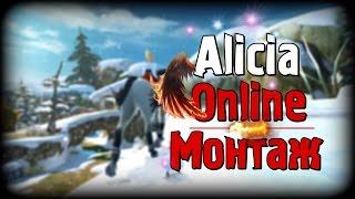 Alicia Online  - Лошадь моей мечты... (Монтаж)