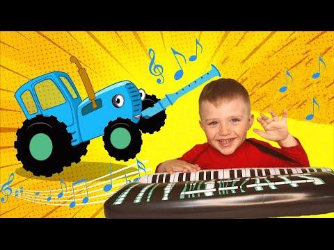 Синий трактор Распаковка - Музыкальные инструменты!