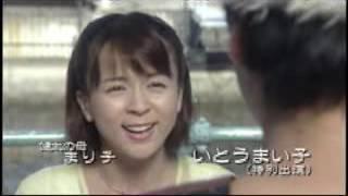 映画「ひとしずくの魔法」予告編 石坂ちなみ 動画 15