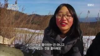 한국기행 - Korea travel_오지마라 오지 5부 가족꽃이 피었습니다_#001