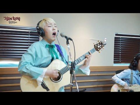 SEENROOT - Sweet Heart, 신현희와김루트 - 오빠야  [정오의 희망곡 김신영입니다] 20170330
