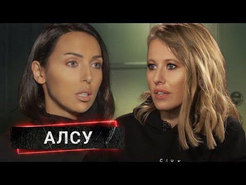 """АЛСУ: Первое откровенное интервью о """"Голосе"""" и Микелле"""
