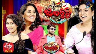 Jabardasth | Double Dhamaka Special Episode | 3rd May 2020 | Full Episode | ETV Telugu