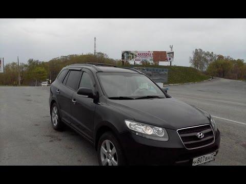 Дорога Уссурийск - Находка. The Road Ussuriysk - Nakhodka.