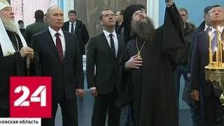 Путина просят помочь Украине и Донбассу в обмене пленными - Россия 24