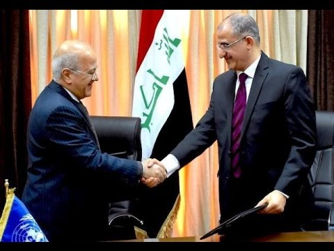 """United Nations sign an agreement to finance  Iraq """"economic Reforms"""""""