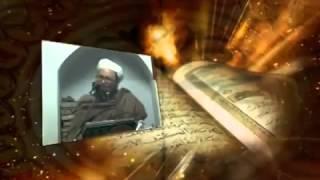 Абу Убайдуллох Дар боби илми гайб
