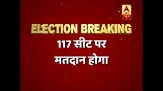 Lok Sabha Elections 2019: Stage Set For Polling On 117 Seats | ABP News