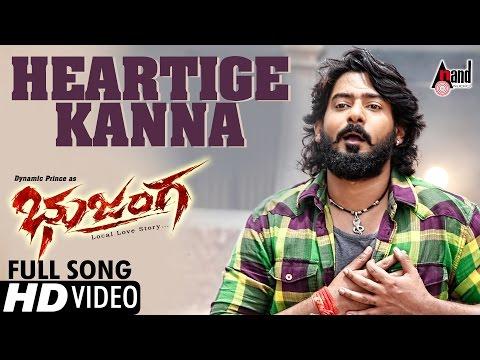 Bhujanga   Heartige Kanna   Prajwal Devaraj   Meghana Raj   Poornachandra.T   Kannada Full HD Song
