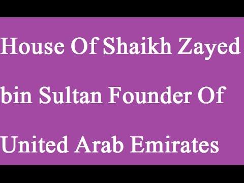 House Of Shaikh Zayed bin Sultan Founder Of United Arab Emirates