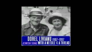 DOREL LIVIANU - Mit a nodle - Jewish Song  With a needle - Recorded 1981 in Jerusalem for Kol Israel/Radio Israel - piano David Livianu