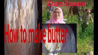 How to make buтter كيف تصنع السمن البلدي