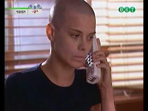 Семейные узы (133 серия) (2000) сериал