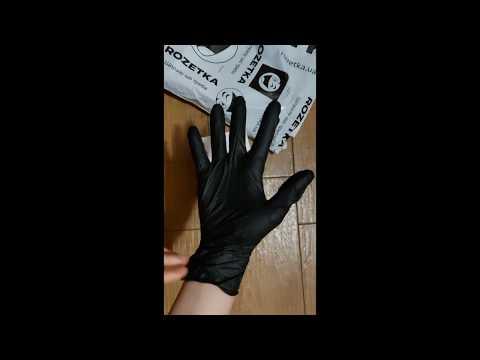 Одноразовые перчатки MedTouch нитриловые без пудры Размер M 100 шт Черные (4820226660071/Н325915)