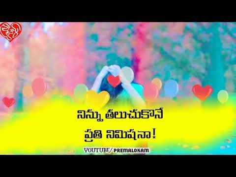 Nee Navve Chalani Veluthunnanu Ilaa Heart Touching Whatsapp Status By Anil Banda