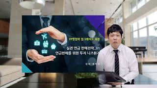 FP클라우드 2019년 8월 3주 영상요약