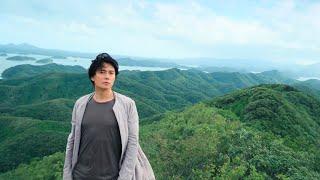 出演:福山雅治 『もっと長崎の島々に、なる!対馬 篇』 青いぜ!長崎ブルーアイランズプロジェクト 福山雅治 動画 2