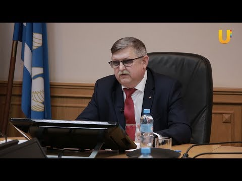 Новости UTV. Подведение итогов о проделанной работе в администраиции Стерлитамака.