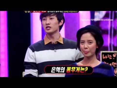 Song Jihyo carried Eunhyuk @Strong heart
