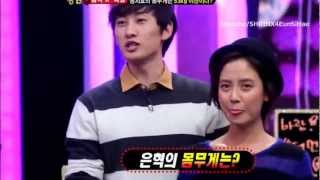 Song Jihyo carried Eunhyuk @Strong heart