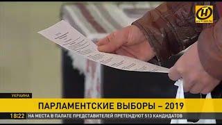 Наши новости 18.00: О выборах в Беларуси и за рубежом, отметки наблюдателей, подарки избирателям / Видео