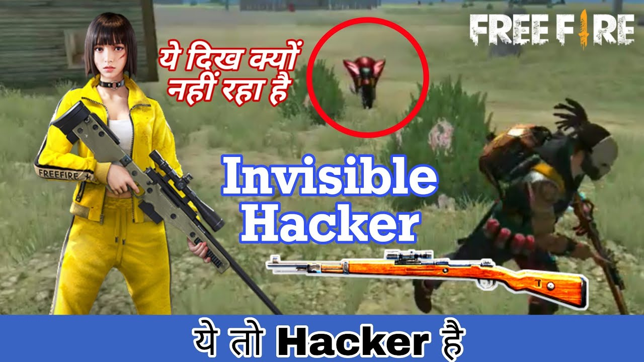 INVISIBLE HACKER IN FREE FIRE BATTLEGROUNDS || PRO PLAYER GAMEPLAY IN FREE FIRE-[Hindi]