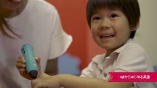 Kids&Us - 1歳からの英語 Kids&Usは子どもが母語を自然に習得していく過...