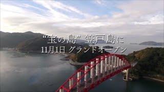 川棚グランドホテル 国民宿舎 大城(笠戸島)