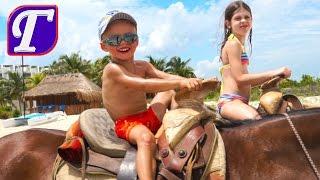 Отдых в Мексике Максим на Карибском Море Детский Комплекс День 2 влог для детей entertainment(, 2015-12-05T07:19:48.000Z)