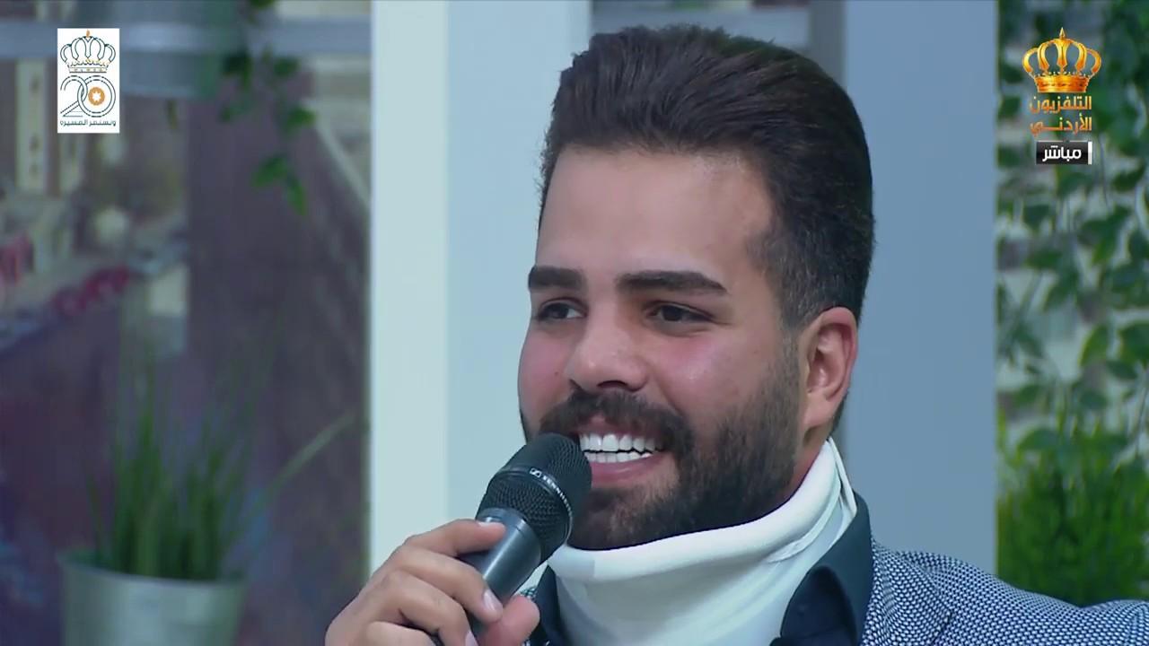 يوم جديد| الفنان الأردني محمد رمضان - YouTube