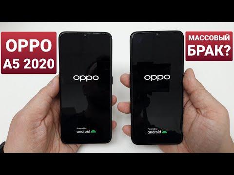 OPPO A5 2020 CPH1931 Not Start / не загружаются