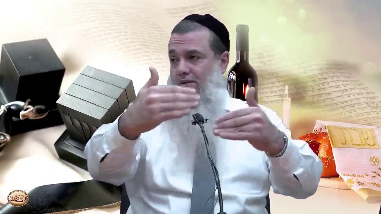חדש! כיף להיות יהודי HD הרב יגאל כהן מחזק ומרתק ביותר חובה לצפות!