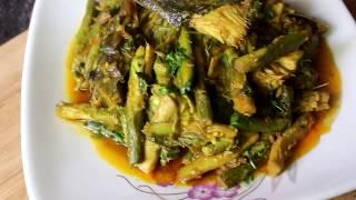 ইলিশের মাথা দিয়ে কচুর লতি রেসিপি // Kochur Loti with Ilish Recipe Bangla
