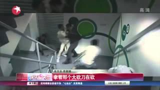 《看看星闻》:  独家:心太累!佟丽娅首次挑战港片Kankan News【SMG新闻超清版】