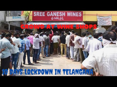 Crowd At Wine Shops | 10 days lockdown in Telangana | India Lockdown due to Covid Cases