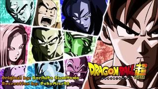 Dragonball Super - Frantic Battle [HQ Recreation]