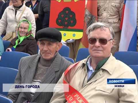Открытие Дня города на главной площади Бежецка