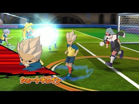 Inazuma Eleven Go Strikers 2013 Raimon Vs Chaos Wii 1080p (Dolphin/Gameplay)