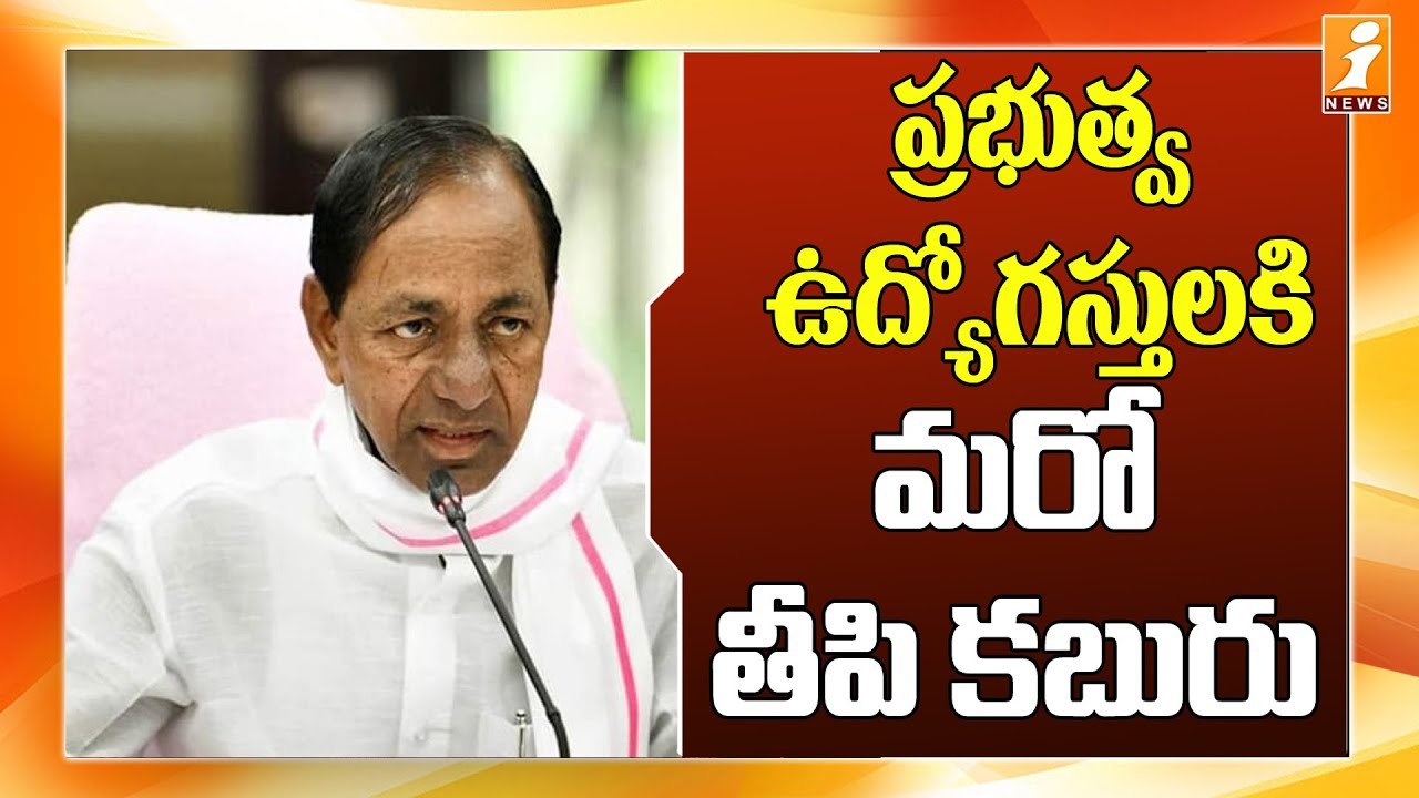 Breaking News - KCR Announces Good News To Employees