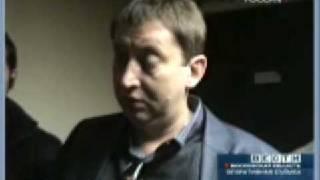 Задержан глава посёлка Белозерский
