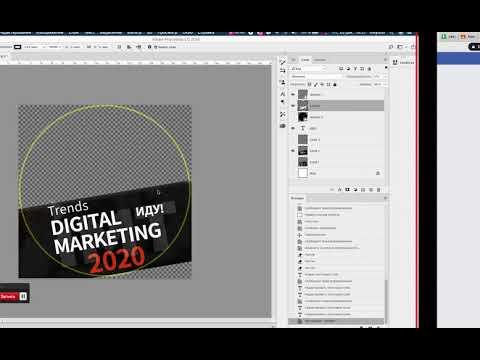 Как создать рамку для Facebook профиля