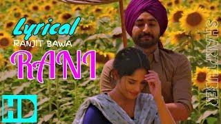 Rani (Lyrical Video) Ranjit Bawa || Gurmoh || Bhalwan Singh