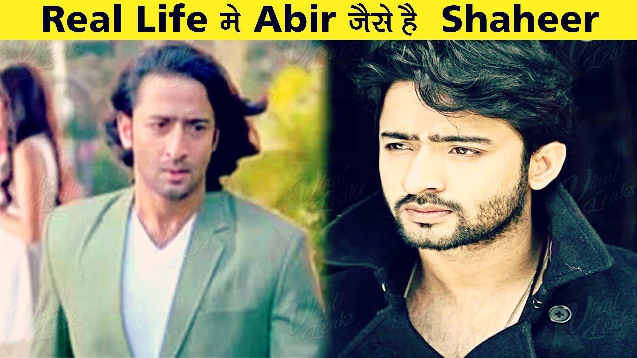 Real Life मे 'Yeh Rishtey Hain Pyaar Ke' Abir जैसे है Shaheer Sheikh | Exclusive