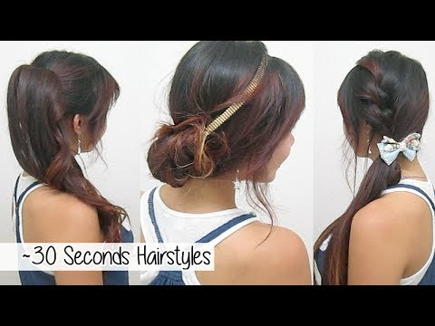 ~ 30 Seconds Hairstyles (TIMED!) l Quick Cute & Easy School Hairstyles - YouTube