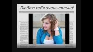 NadiR feat. Shami-Oна одна такая(Andrei&Irina)