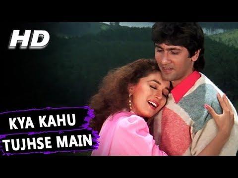 Kya Kahu Tujhse Main Kitna Pyar Karta Hun|Kumar Sanu,Sadhana Sargam|Phool Songs|Kumar Gaurav,Madhuri