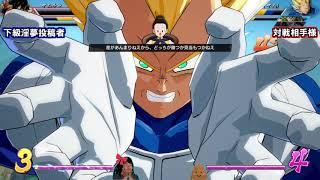 おめぇの出番だ、ゴハァン!オォン!ハァ!(ホォン!)アッ!アアッー!其之五 thumbnail